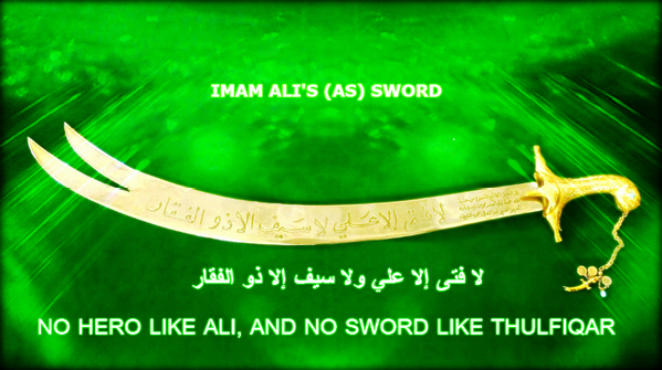 "Imam Ali on Twitter: ""Replica of Imam Ali's (as) sword"