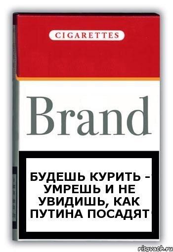 Активістку, яка опублікувала фотографію з уявним плакатом, затримали в Казахстані - Цензор.НЕТ 7740