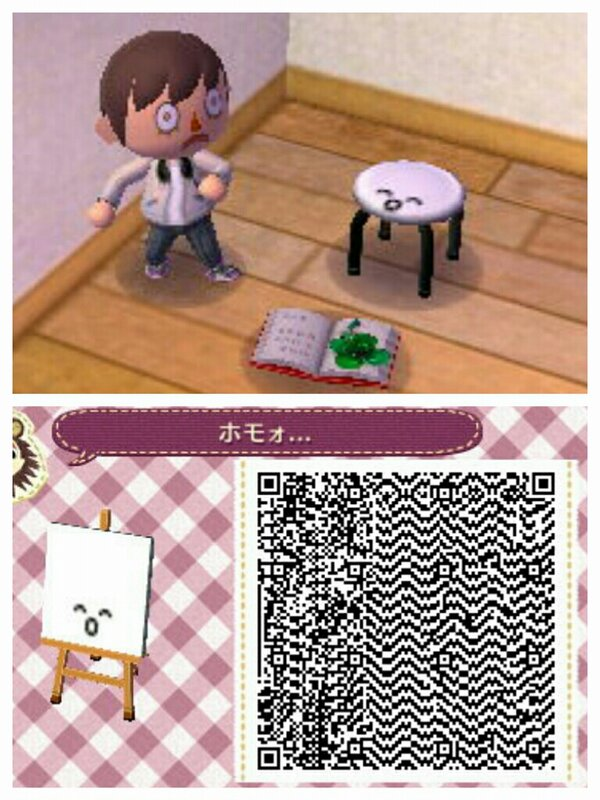Wendell S Painting Acnl