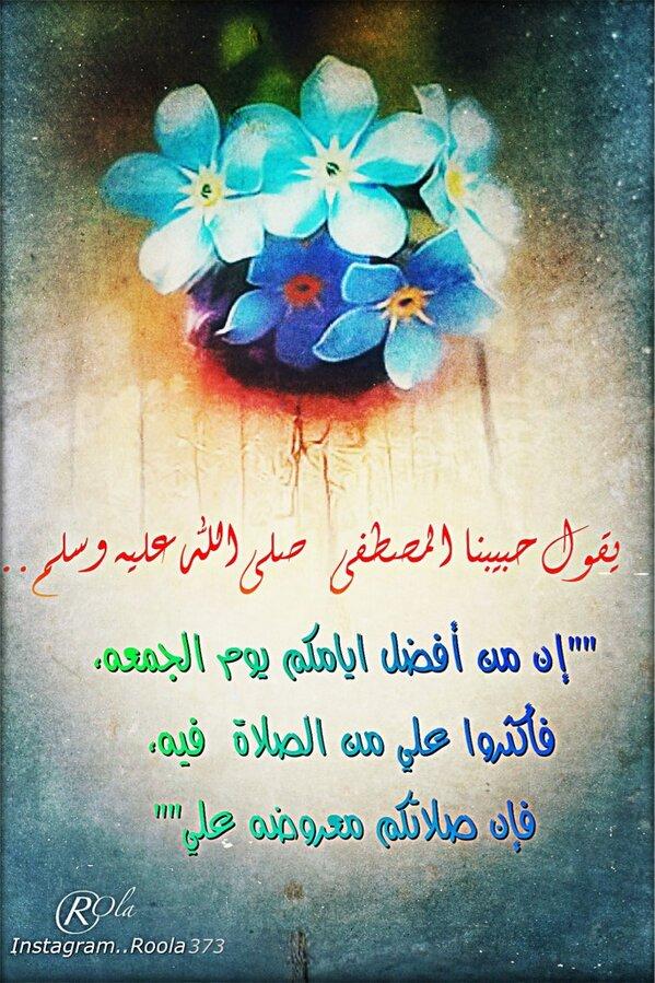سجلوا حضوركم بالصلاة على محمد وآل محمد - صفحة 28 BDsavEGCIAAFSNY