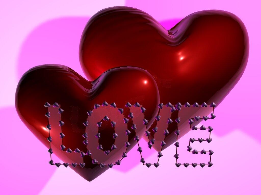 Картинка с надписью любовь это