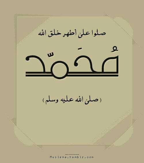 سجلوا حضوركم بالصلاة على محمد وآل محمد - صفحة 28 BDtPKovCcAALZeG