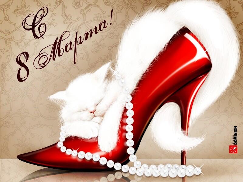С днем рождения лена прикольные картинки красное платье туфли