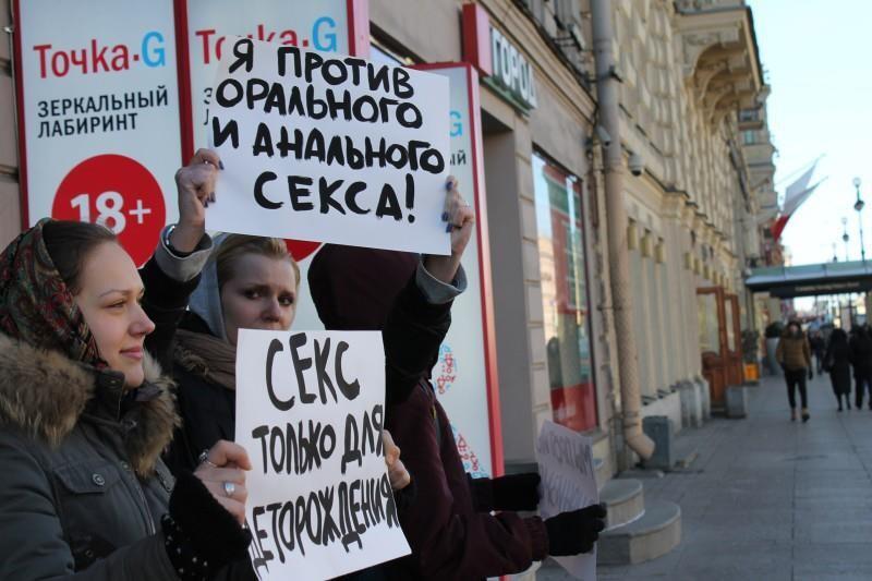 Реальное видео на русском языке о подчинении покорности в сексе фото 720-123