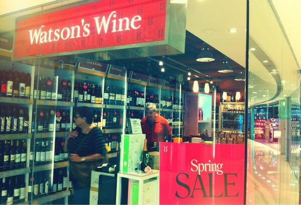 Hey #wine lovers! Visit @WatsonsWineHK for over 2000 wine & vintage from across the globe http://t.co/qtBWvEo5Zw