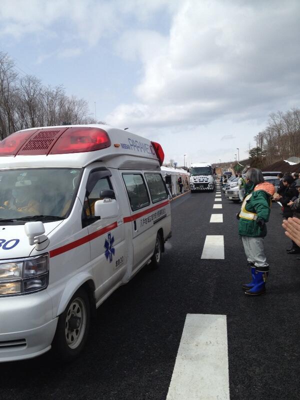 パレードの救急車