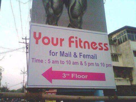 Twitter / JoyAndLife: Hotmail? #BadEnglish ...