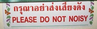 Twitter / JoyAndLife: Do not noisy! #BadEnglish ...