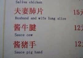 Twitter / JoyAndLife: And menu again! #BadEnglish ...