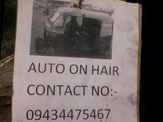 Twitter / JoyAndLife: On hair #BadEnglish ...
