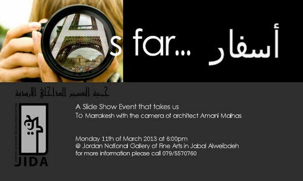 Suzanne A J On Twitter JIDA Jordan Interior Design Association Hosts ArchAmani Malhas 4 Slide Show Of Marrakesh