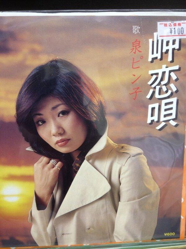 岬恋歌の泉ピン子