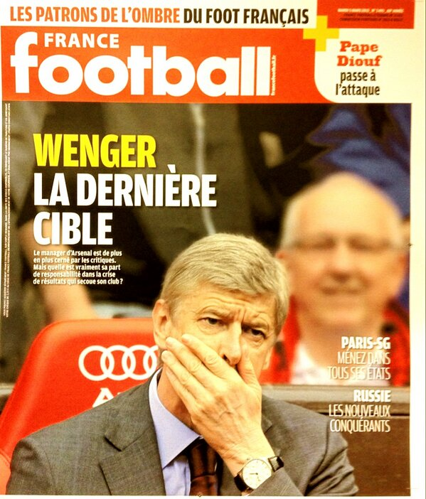 France Football cover asks What is Arsene Wengers role in the crisis of Arsenal?