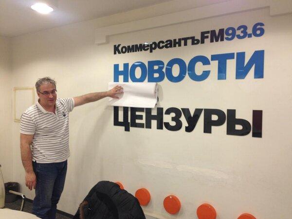 ФОТО ДНЯ: ЪФМ прощается с Алексеем Воробьевым