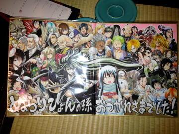 原作担当です!本日は「ぬら孫」職場おつかれ会ということで、椎橋先生、アシスタントさん方、歴代担当で打ち上げをしてきました。写真はアシスタントさん一同から椎橋先生へのプレゼント。素晴らしい贈り物に椎橋先生大喜びでした! http://t.co/zTJQUyaIZN