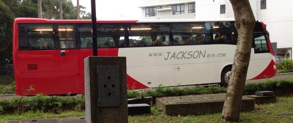 It's the @bryanjack tour bus! http://t.co/41ZecJCXJ5