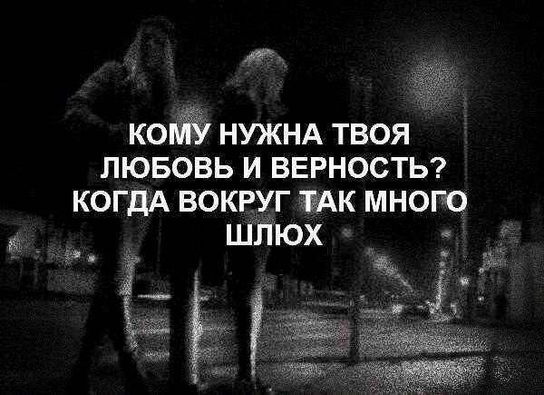 Жизнь не проститутка заказать проститутку в Тюмени ул Пихтовая