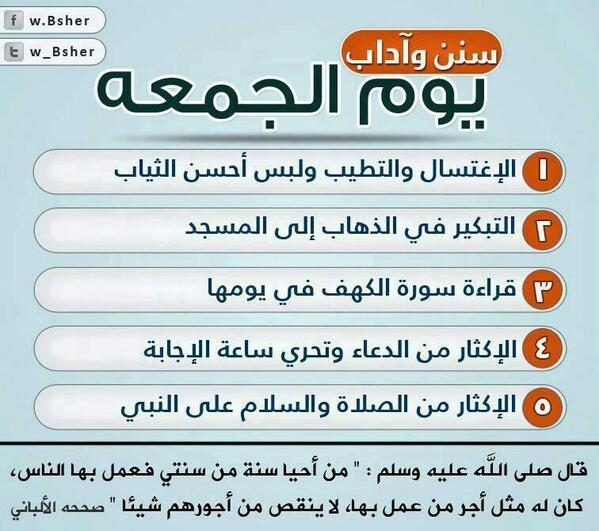 ايفون العرب  on Twitter:
