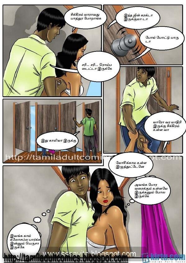Tamil erotic stories blogspot phrase magnificent