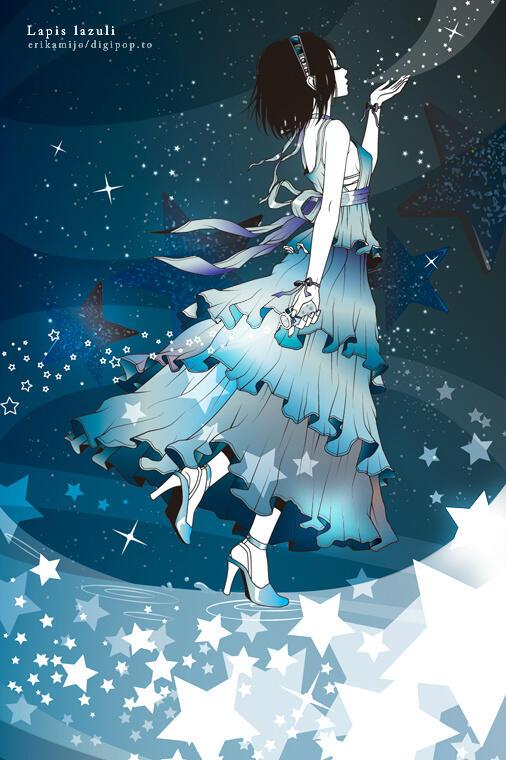涼風 On Twitter At Erikamijo ぐっときましたдラピス綺麗ですねぇ