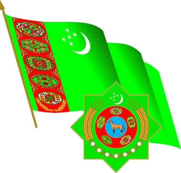 Герб туркмении в картинках
