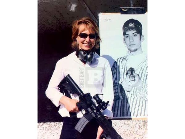 Gabby Giffords reacts to Feinstein Gun Ban defeat #TimeToAct  http://pic.twitter.com/2L17KQX8b0