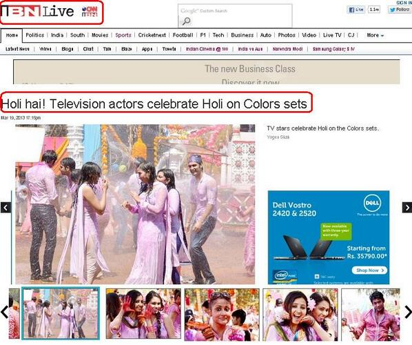 Dear @sardesairajdeep Pls see pic of Holi celebration fm ur own website. Just like ur LIVE i/ws i dont see water here http://pic.twitter.com/796ls8Pg61