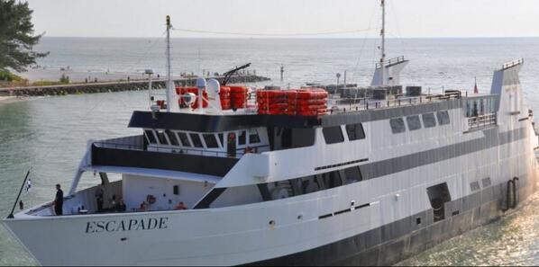 Tradewinds casino cruise johns pass