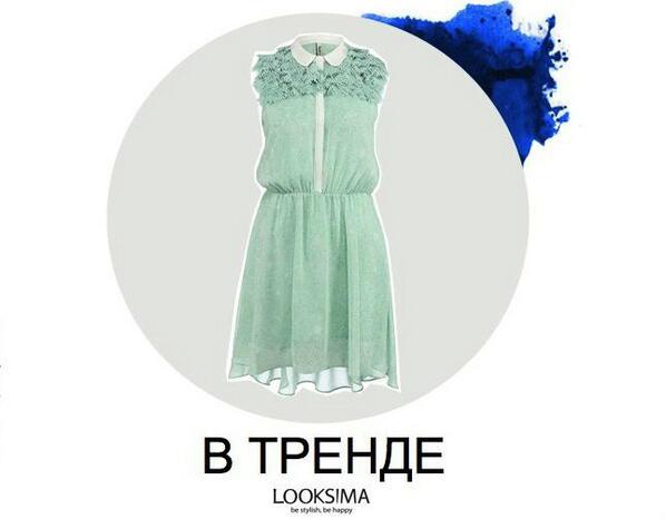 Платья Pepe Jeans (Пепе Джинс) - купить.. - LetyShops