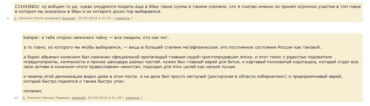 Twitter / KermlinRussia: Самый объективный ...