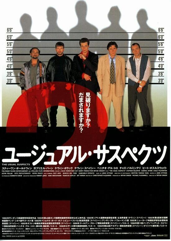 アクロイド殺し - The Murder of...