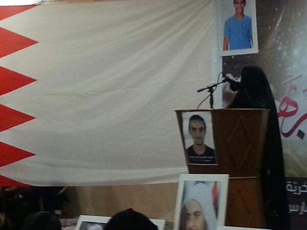 متجدد: تغطية أحداث يوم الأحد 24 مارس 2013 BGJFugICAAAPulB