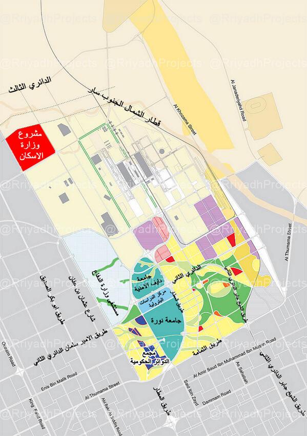 مشاريع وزارة الاسكان بالرياض