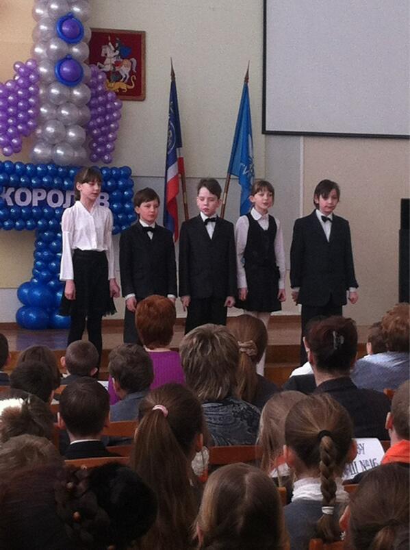 Российская гимназия город королев