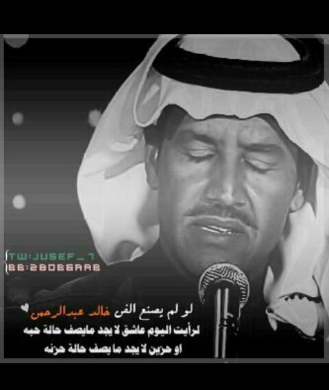 غريبه كانت الليله Khalid51281 Twitter