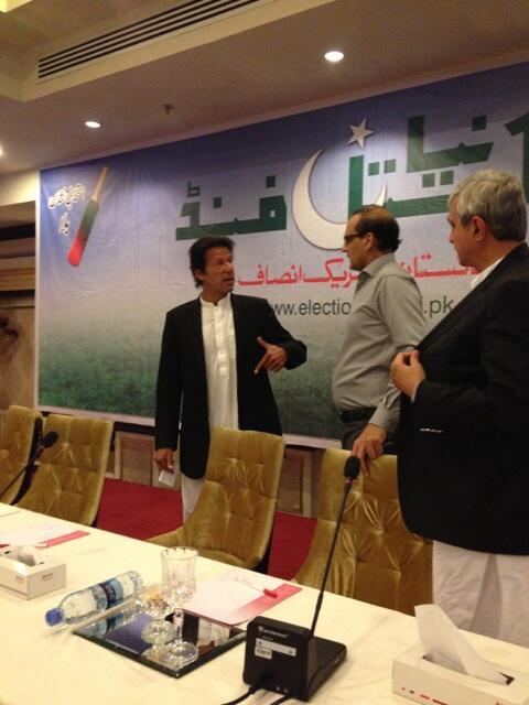 Imran Khan at Naya Pakistan Fund