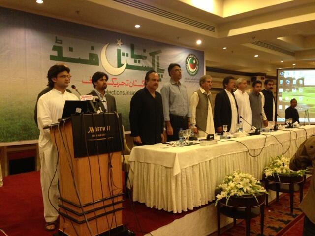 Naya Pakistan Fund Imran Khan