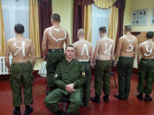 светик в армии картинки распутницы отсасывают