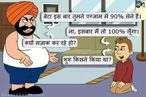 Twitter / JoyAndLife: Hilarious Sardar joke :-) ...