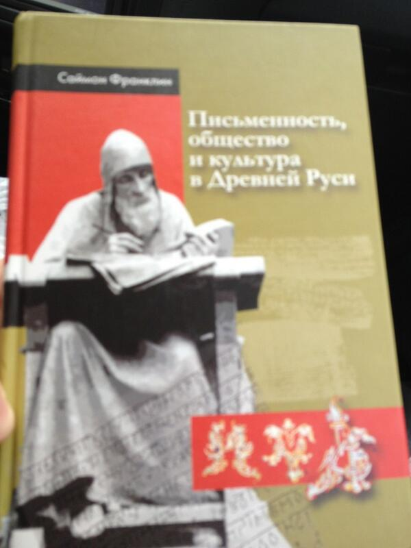 download textbook of