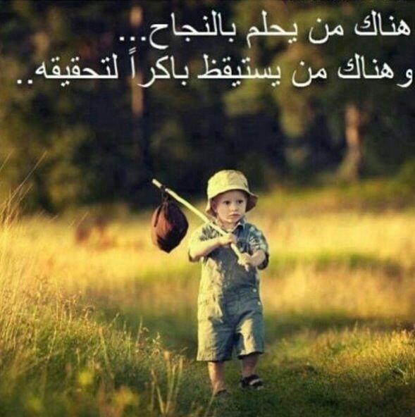 ناصر بن ثويني العجمي On Twitter صباح الخير حكمة الصباح وش تقول