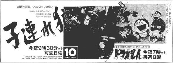 """黒木鉄也 on Twitter: """"40年前の..."""