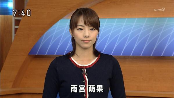 """花野裕康 on Twitter: """"NHK福岡の雨宮萌果アナのニュース読み聞いてる ..."""
