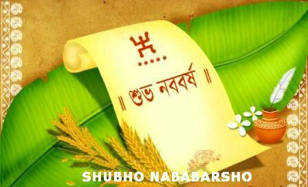 Happy Bengali New Year! Shubho Noboborsho 🙏😃  IMAGES, GIF, ANIMATED GIF, WALLPAPER, STICKER FOR WHATSAPP & FACEBOOK
