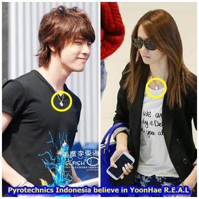 snsd yoona and suju donghae dating