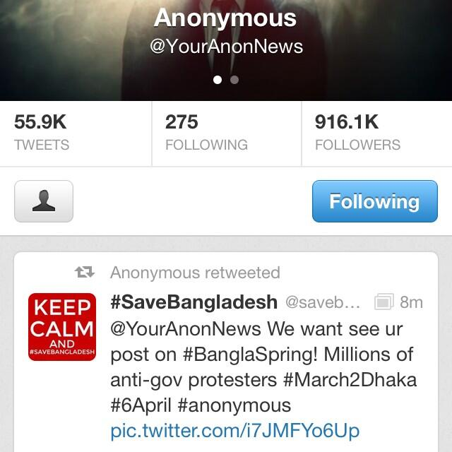 Twitter / savebdesh: #Anonymous joins our ...