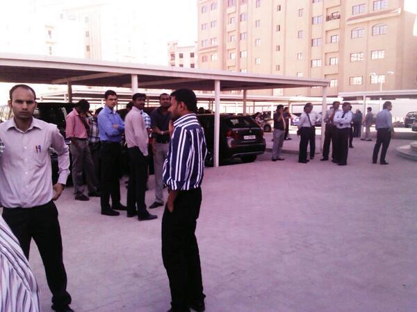 Thumbnail for Earthquake in Qatar