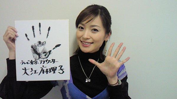 @norikofukuda212 WOW!洗練shot! モヤさま卒業時分より更に一皮向けて洗練。