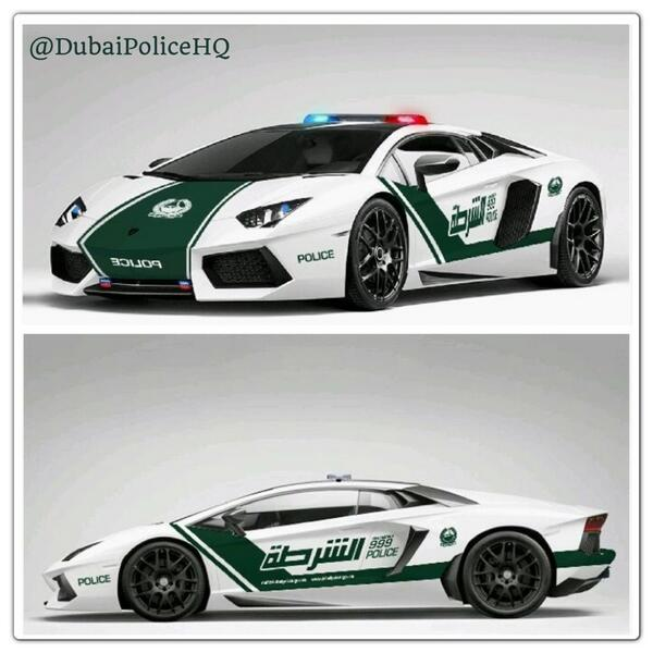 Dubai Policeشرطة دبي On Twitter The New Dubai Police Lamborghini