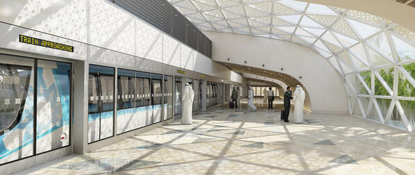 New King Abdulaziz International Airport New KAIA Jeddah Arabia Saudí